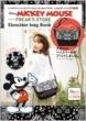 Disney Mickey Mouse �V�����_�[�o�b�O Book