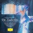 Die Zauberflote : Bohm / Berlin Philharmonic, Wunderlich, Hotter, Lear, F-Dieskau, etc (2SACD)(Single Layer)