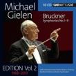 Complete Symphonies : Gielen / SWR Symphony Orchestra, Saarbrucken Radio Symphony Orchestra (Gielen Edition Vol.2)(10CD)