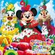 Tokyo Disneysea Disney Summer Festival 2016