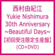 Yukie Nishimura 30th Anniversary -Beautiful Days-