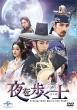 �������m�q�\���r�r DVD-SET1 <����� 3000�Z�b�g���ʌ���>�y���TDVD2���g&������Blu-ray�f�B�X�N(��1-4�b)�t���z