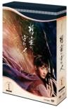 ����̎��l �V�[�Y��1 DVD-BOX