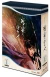 ����̎��l �V�[�Y��1 Blu-ray BOX