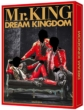 Mr.KING�ʐ^�W �wDREAM KINGDOM�x ��������