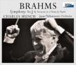 Symphony No.1, Haydn Variations : Munch / Japan Philharmonic (1962)