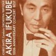 Akira Ifukube 100th Anniversary Best Ichiro Saito / Orchestra Triptyque