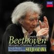 Beethoven Symphony No.5, Mozart Clarinet Concerto : Ozawa / Mito Chamber Orchestra, Ricardo Morales(Cl)