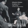 Symphony No.1(1959), Overtures(1960): Walter / Columbia Symphony Orchestra -Transfers & Production: Naoya Hirabayashi