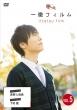 Ittetsu Film Vol.5