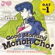 JoJo' s Bizarre Adventure: Diamond Is Unbreakable O.S.T.vol.1 Good Morning Mor ioh Cho