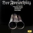 Der Freischutz : Carlos Kleiber / Staatskapelle Dresden, Schreier, Janowitz, E.Mathis, T.Adam (1973 Stereo)(2SACD Single Layer)