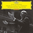 Symphony No.6 : Fricsay / Berlin Radio Symphony Orchestra