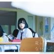 ���E�ɂ͈������Ȃ� (+DVD)�y����d�l�����TYPE-A�z