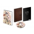�D�ƌ��t�̃O�����K�� -Grimgar, Live and Act-��Blu-ray��