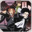Tv Anime[bungo Stray Dogs]character Song Mini Album 3