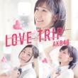 AKB48 45th�V���O��Type II(CD+DVD)�y�������Ձz