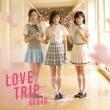 Love Trip/Shiawase Wo Wakenasai