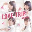 AKB48 45th�V���O��Type III(CD+DVD)�y�������Ձz