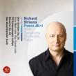 Don Quixote, Till Eulenspiegel, Rosenkavalier Suite : Paavo Jarvi / NHK Symphony Orchestra, Mork(Vc)(Hybrid)