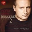 Symphony No.2 : Paavo Jarvi / Frankfurt Radio Symphony Orchestra (Hybrid)