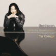 Complete Piano Sonatas : Yu Kosuge (10SACD)(Hybrid)