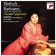 Tchaikovsky Piano Concerto No.1, Rachmaninov : Piano Concerto No.2 : Hiroko Nakamura(P)Svetlanov / Russian State Symphony Orchestra