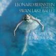 Nutcracker Suite, Swan Lake(Hlts), Etc: Bernstein / Nyp