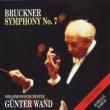 Sym, 7, : G.wand / Ndr So (1992)