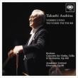Double Concerto: �C��`�Y(Vn)�獄(Vc)����ޗ� / �V��{po +academic Fest Overture