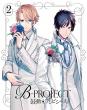 B-PROJECT〜鼓動*アンビシャス〜2【完全生産限定版】(+特典CD)