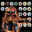 Kamen Rider Ghost Tv Soundtrack