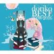 doriko BEST 2008-2016 (+DVD)�y�������Ձz