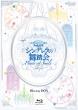 The Idolm@ster Cinderella Girls 3rdlive Cinderella No Butoukai -Power Of Smile -Blu-Ray Box