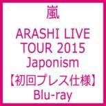 ARASHI LIVE TOUR 2015 Japonism �yBlu-ray����v���X�d�l�z