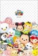 Disney Tsum Tsum Diary 2017