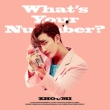 2nd Mini Album: What' s Your Number�H