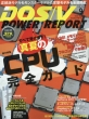 DOS/V POWER REPORT�ҏW��