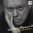 Piano Sonatas Nos.8, 10, 11 : Valery Afanassiev (Hybrid)(+DVD)