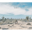 daydream 【初回生産限定盤B】(CD+DVD)
