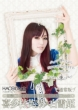 Hacobook Shirayukihime*kitamura Eri