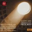 Requiem : Nikolaus Harnoncourt / Vienna Philharmonic, E.Mei, B.Fink, Schade, d' Arcangelo, etc (2LP)