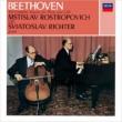 Complete Cello Sonatas : Mustislav Rostropovich(Vc)Sviatoslav Richter(P)(2SACD)(Single Layer)