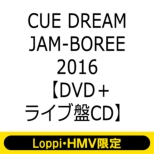 【Loppi・HMV限定盤】CUE DREAM JAM-BOREE 2016 DVD(DVD1枚+ライブ盤CD1枚)