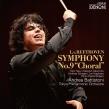 Symphony No.9, : Andrea Battistoni / Tokyo Philharmonic, Yoko Yasui(S)Setsuko Takemoto(A)Andreas Schager(T)Jun Hagiwara(B)(Hybrid)