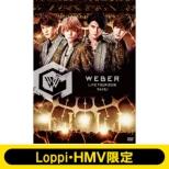 WEBER LIVE TOUR 2016�`�^�J�����m�`���S���萶�YSPECIAL BOX SET �yLoppi�EHMV����Ձz(DVD+�^�I���}�t���[+����BOX�d�l)
