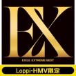 EXTREME BEST (3CD+4DVD+���X�g�o���h)�yLoppi�EHMV����Ձz
