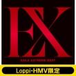 (Loppi Hmv����Z�b�g ���X�g�o���h�t)Extreme Best (Album3���g(�X�}�v���Ή�))
