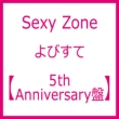 ��т��� �y5th Anniversary�Ձz