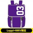 超特急 backpack(紫)【Loppi・HMV限定】